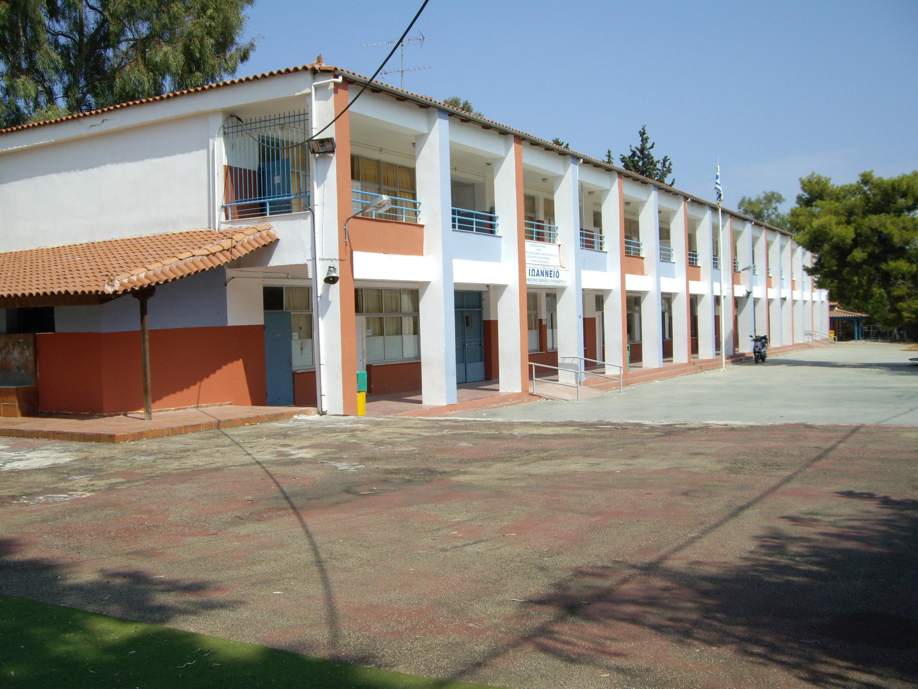 Αποτέλεσμα εικόνας για 1ο δημοτικό σχολείο ξυλοκάστρου